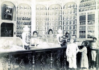 Image of pharmacy
